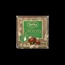 Torku Antep Fıstıklı Kare Çikolata 70 gr