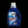 Bingo Sıvı Deterjan Ultra Beyaz 975 Ml.i 1350 ml
