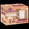 Ülker Cafe Crown Beyaz Çikolata Mocha 16'Lı Bardak Hediyeli