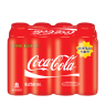 Coca Cola Kutu 8x250 ml