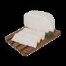 Erzincan Tulum Peyniri kg