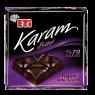 Eti Karam %70 Kakaolu Bitter Çikolata Kare 60 gr
