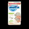 Molfix Pure Soft Çocuk Bezi Mini Eko 44 Lü