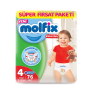 Molfix Cocuk Bezi Pants Maxi 76 lı Süper Fırsat Paketi