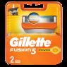 """Gillette Fusion Power Yedek Tıraş Bıçağı 2""""li"""