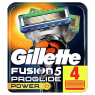 """Gillette Fusion ProGlide Power Yedek Tıraş Bıçağı 4""""lü"""
