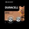 DURACELL DUGME PIL 2016 2 LI 3VOLT