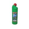 Peros Ultra Kıvam Çamaşır Suyu Doğal Ferah 750 ml