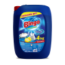 Bingo Sıvı Bulaşık Deterjanı Limonlu 4 kg