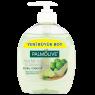 Palmolive Sıvı Sabun Koku Giderici 500 ml