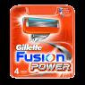"""Gillette Fusion Power Yedek Tıraş Bıçağı 4""""lü"""