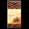 Torku Dream C. 75 Gr Sütlü Çikolata Çeşnili