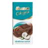 Ülker C.1426.9 H.Cevizli Tablet Çikolata 50 Gr