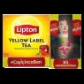 Lipton Çay Lyl Bardak  Mug Star Hediyeli