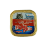 Miglior Gatto Biftekli Kedi Maması 100 gr
