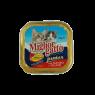 Miglior Gatto Yavru Kedi Maması 100 gr