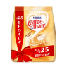Nescafe Coffe Mate 625 gr