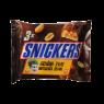 Snickers Yer Fıstıklı Karamelli Bar 3x50 gr