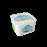 Sütaş Süzme Peynir 500 gr