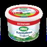 Sütaş Yoğurt Yarım Yağlı Kova 2500 Gr