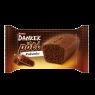 Ülker Dankek Pöti Kakaolu Muffin Kek 35 gr