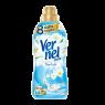 Vernel Max Yumuşatıcı Taze Lale 720 ml