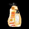 Vione Köpük Sabun Ballı&Keçi Sütlü 2 lt